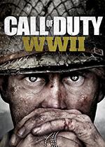 使命召唤14:二战(Call of Duty: WWII)PC破解豪华版