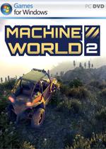 机械世界2