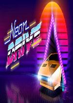 霓虹飙车(Neon Drive)中文破解硬盘版v1.5