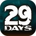 29天中文版破解免费版
