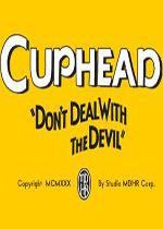 茶杯头(Cuphead)PC中文版v1.2