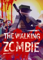 行尸走肉:死亡之城(The walking zombie: Dead city)PC破解版