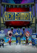 Hex Gambit破解版