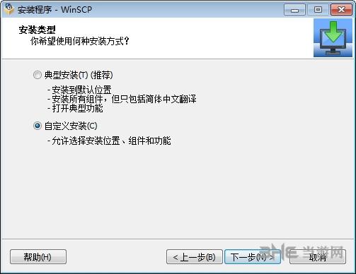 WinSCP图片2