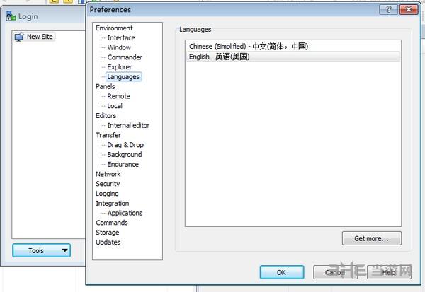 WinSCP图片10