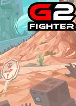 基因特工(G2 Fighter)官方中文版