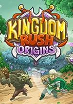 王国保卫战:起源(Kingdom Rush Origins)PC硬盘版集成集成遗忘宝藏扩展包