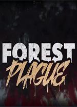 森林瘟疫(Forest Plague)PC中文版