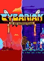 Cybarian时间旅行战士