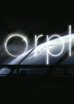 孤儿(Orphan)PC硬盘版v1.0.0.5