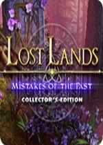 失落领地6:往日遗恨(Lost Lands: Mistakes of the Past)PC硬盘版