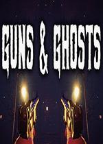枪和鬼魂(Guns and Ghosts)PC硬盘版