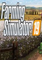 模拟农场19(Farming Simulator 19)PC硬盘版