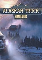 阿拉斯加卡车模拟(Alaskan Truck Simulator)PC硬盘版