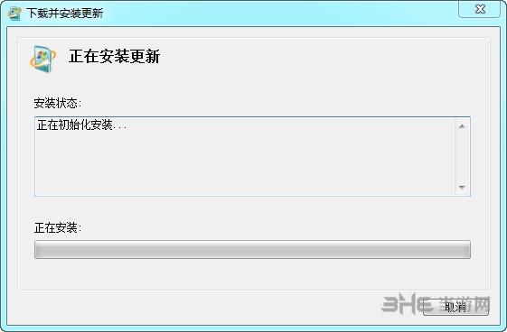 KB2533623补丁下载|windows6 1-kb2533623-x64/x86离线安装包下载