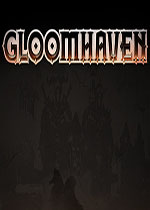 阴郁天堂(Gloomhaven)PC硬盘版