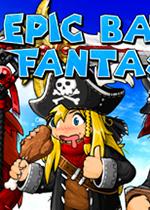 史诗战斗幻想5(Epic Battle Fantasy 5)PC硬盘版