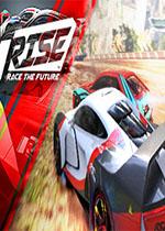 崛起:未来竞速(Rise: Race The Future)PLAZA镜像版