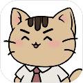 离家的猫安卓版v1.1