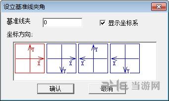 文泰刻绘2009破解版