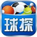 球探比分app官方版v7.5.1