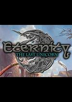 永恒:最后的独角兽(Eternity: The Last Unicorn)PC硬盘版