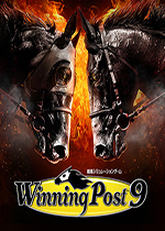 赛马大亨9(Winning Post 9)PC中文版