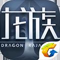 龙族幻想最新官方安卓版