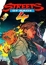 怒之铁拳4(Streets of Rage 4)PC硬盘版