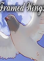 框架内的翅膀