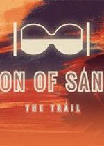 永恒之沙:踪迹