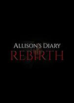 艾莉森的日记:重生(Allison's Diary: Rebirth)PC硬盘版