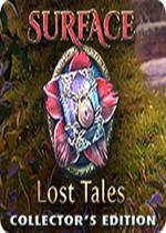 表面9:失落的故事(Surface: Lost Tales)破解版