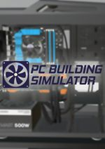 装机模拟器(PC Building Simulator)PC中文破解版v1.75