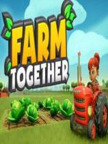 一起玩农场(Farm Together)官方中文集成Wasabi DLC硬盘版
