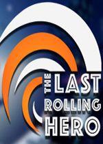 最后的滚球英雄(The Last Rolling Hero)PLAZA硬盘版