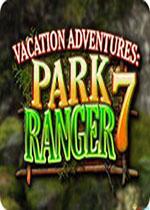 假日冒险:公园巡游队7(Vacation Adventures: Park Ranger 7)破解硬盘版
