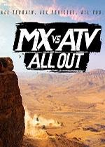 究极大越野:全力以赴(MX vs ATV All Out)破解版v1.07