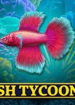 养鱼大亨2:虚拟水族馆(Fish Tycoon 2: Virtual Aquarium)硬盘版