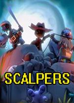 黄牛党:乌龟和月光团(SCALPERS)破解版