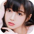 心跳女友安卓版V1.6