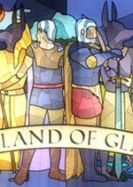 玻璃之地(The Land of Glass)破解版