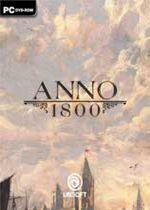纪元1800(Anno 1800)PC硬盘版