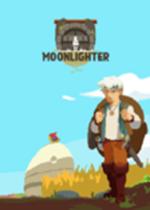 夜勤人(Moonlighter)PC破解版v1.5.1.0
