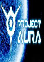 奥拉计划(Project AURA)破解版v1.1.8