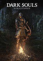 黑暗之魂重制版(Dark Souls:Remastered)PC中文版