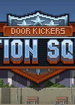 破门而入:战术小队(Door Kickers: Action Squad)PC硬盘版
