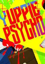 雅皮士精神(Yuppie Psycho)PC破解版