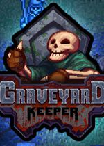 看墓人(Graveyard Keeper)PC破解版v1.126