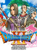 勇者斗恶龙11(Dragon Quest XI)PC中文版